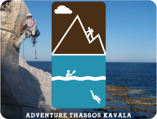 adventure kavala thassos